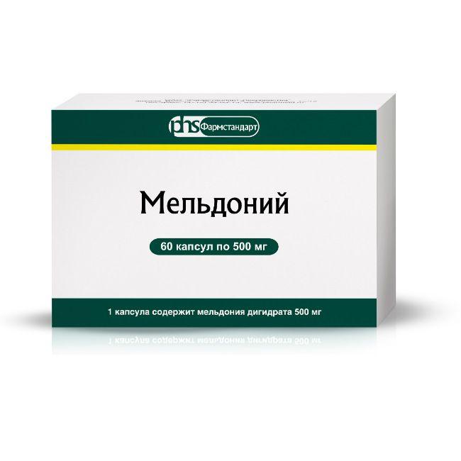 Мельдоний, 500 мг, капсулы, 60 шт. — купить в Воронеже, инструкция по применению, цены в аптеках, отзывы и аналоги. Производитель Фармстандарт